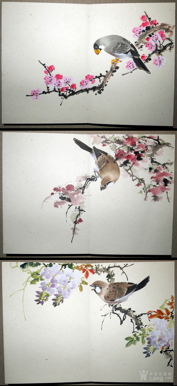 天津名家 郑连群 《花鸟册》图4
