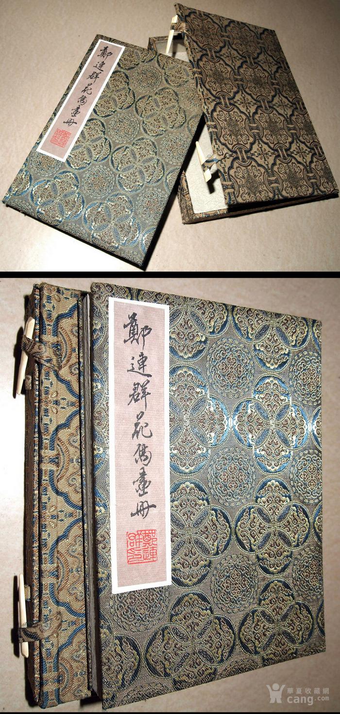 天津名家 郑连群 《花鸟册》图11