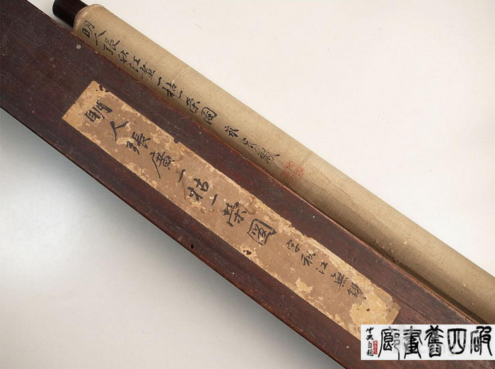 明代  宫廷画家  张广《一枯一荣图》图4