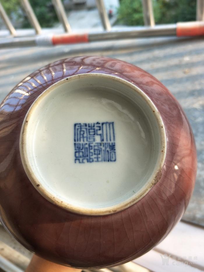 乾隆官窑豇豆红釉蒜头瓶图8