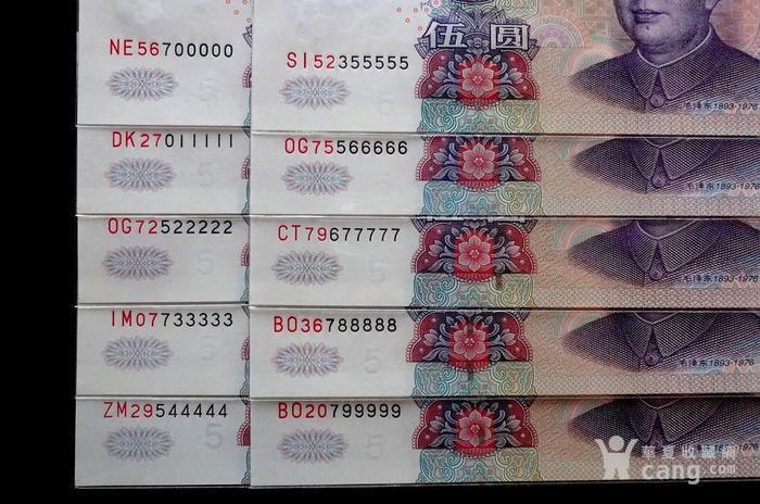 低售2冠5元绝品豹子号00000 99999 一套 10张图1
