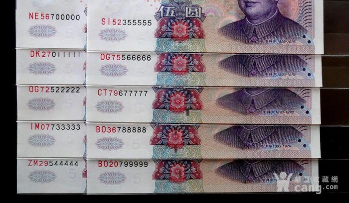 低售2冠5元绝品豹子号00000 99999 一套 10张图2