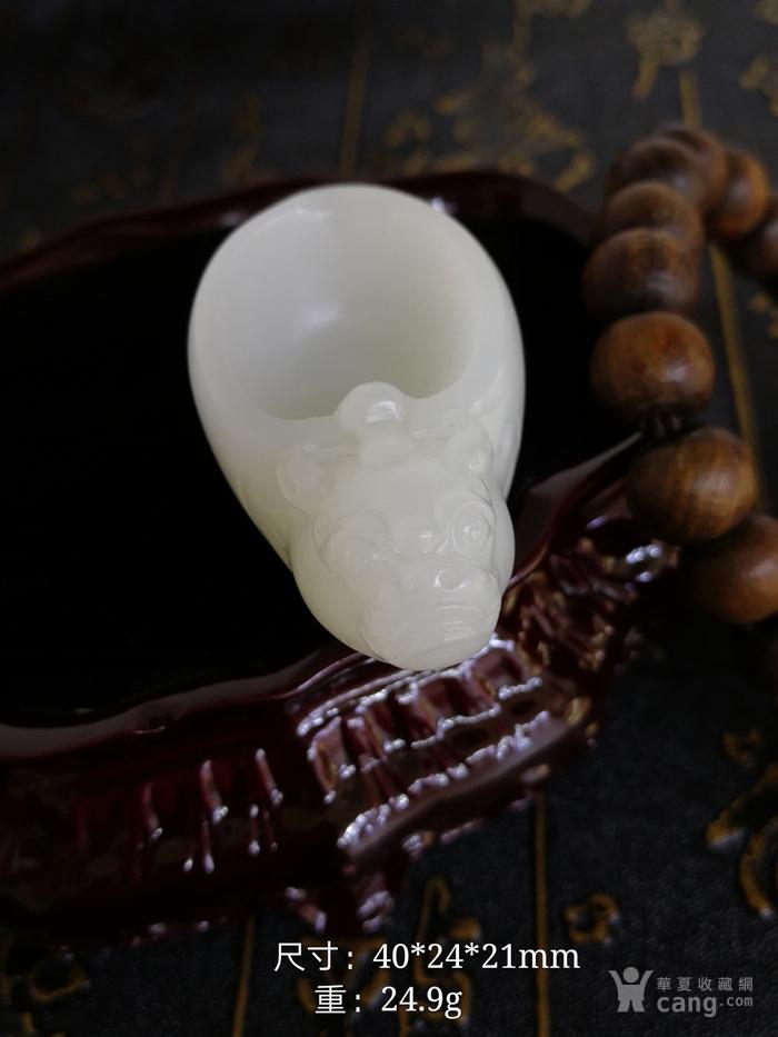 新品包邮新疆和田玉羊脂白玉籽料 龙龟祥杯 苏工工艺图1