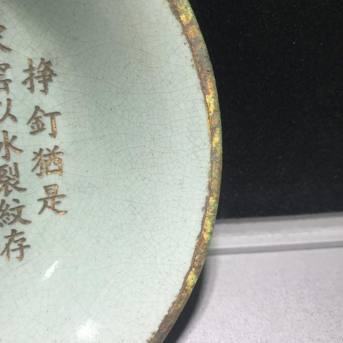 宋代 莲瓣纹青瓷碗图5