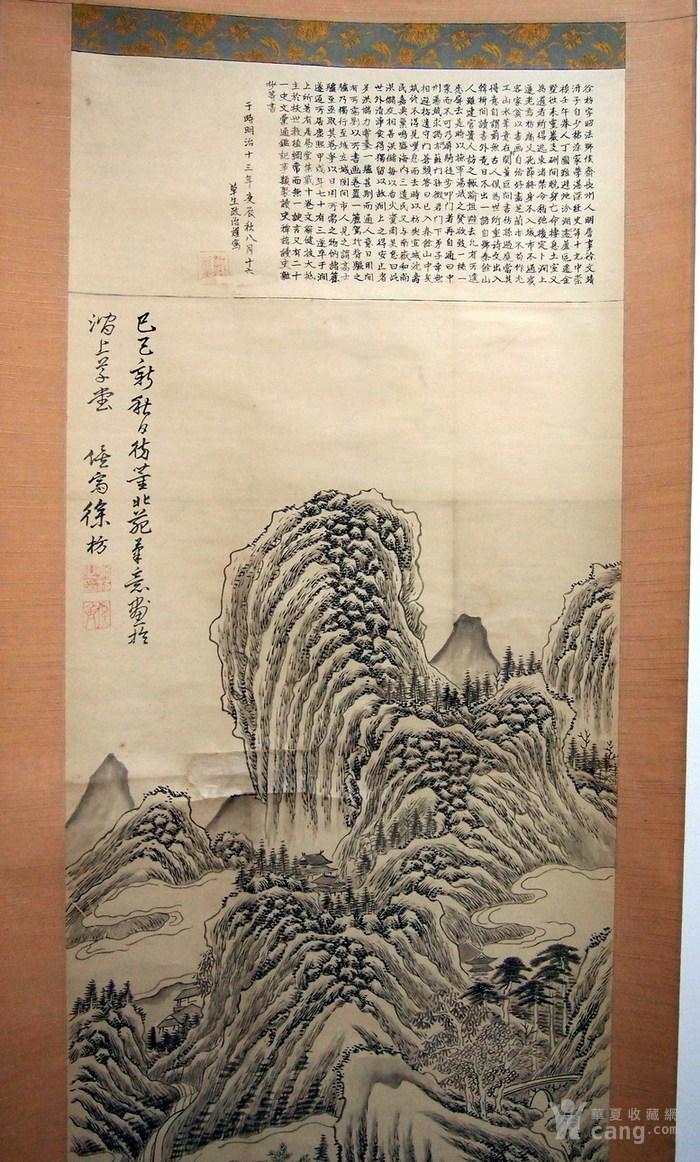 明末清初 徐枋 山水图2