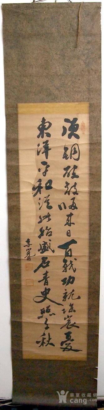 朝鲜    头号卖国贼   李完用   书法图1