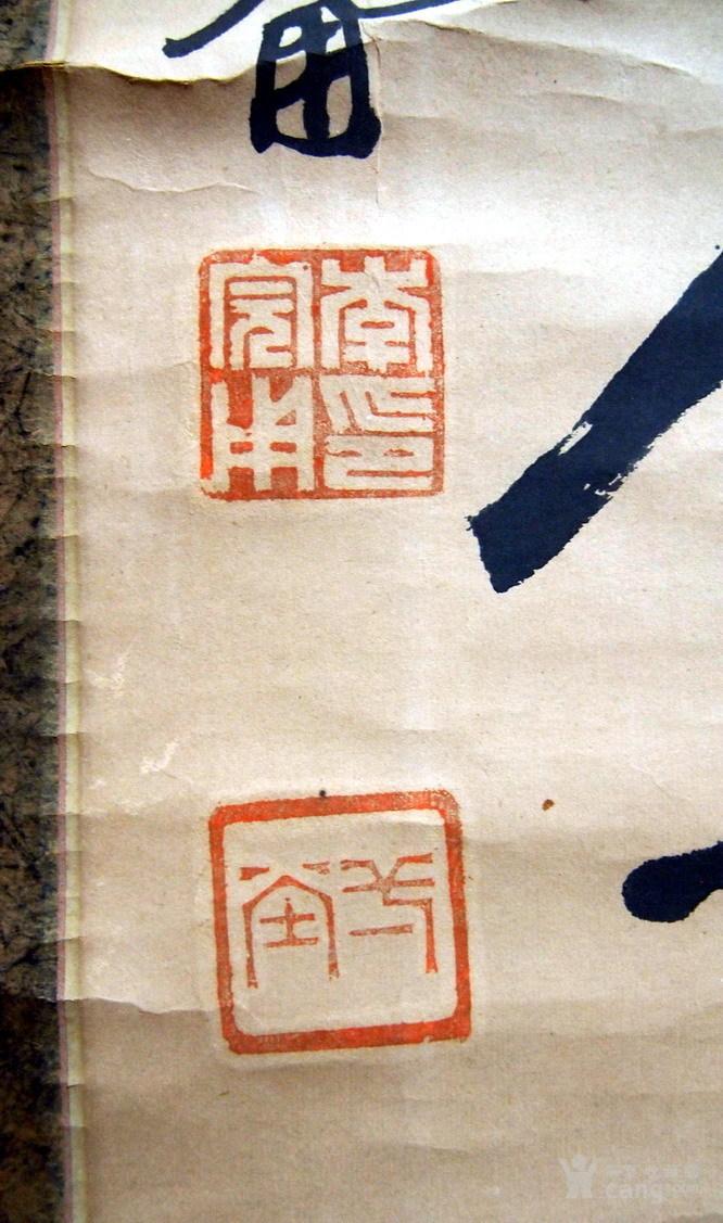 朝鲜    头号卖国贼   李完用   书法图8