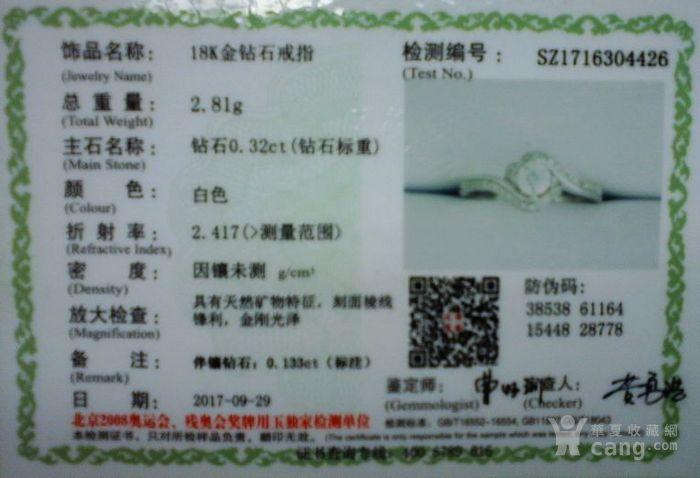 女款钻戒 18K金镶天然南非钻石戒指 32分E色VS1净度图8