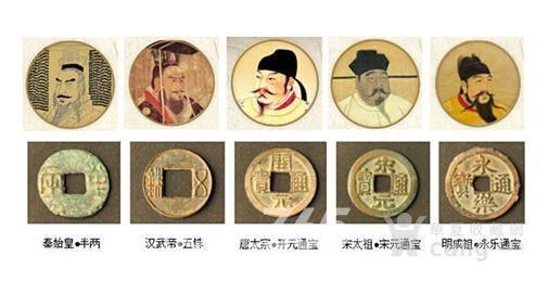 中华大五帝图3