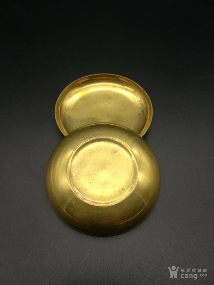 清铜鎏金莲花香盒图2