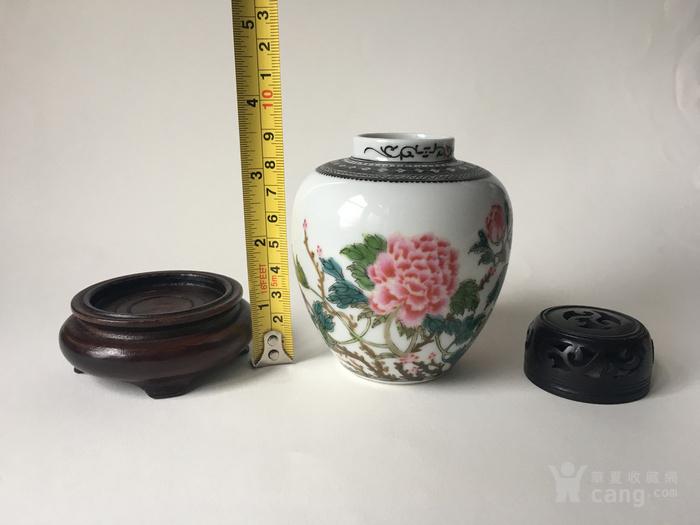民国粉彩富贵牡丹罐一对图7