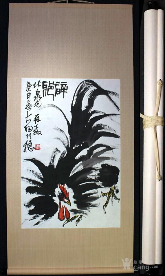著名大写意花鸟画大师  陈大羽 《雄鸡》图1