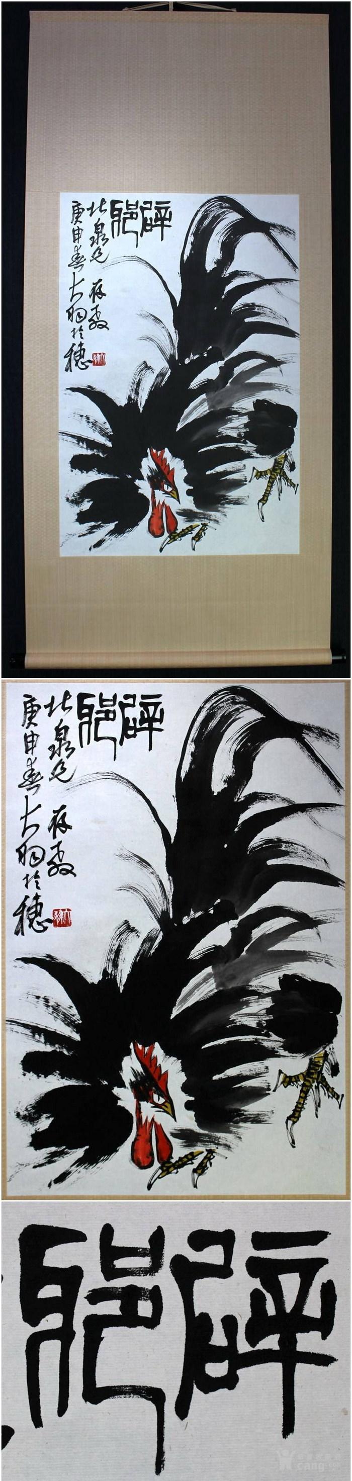 著名大写意花鸟画大师  陈大羽 《雄鸡》图2