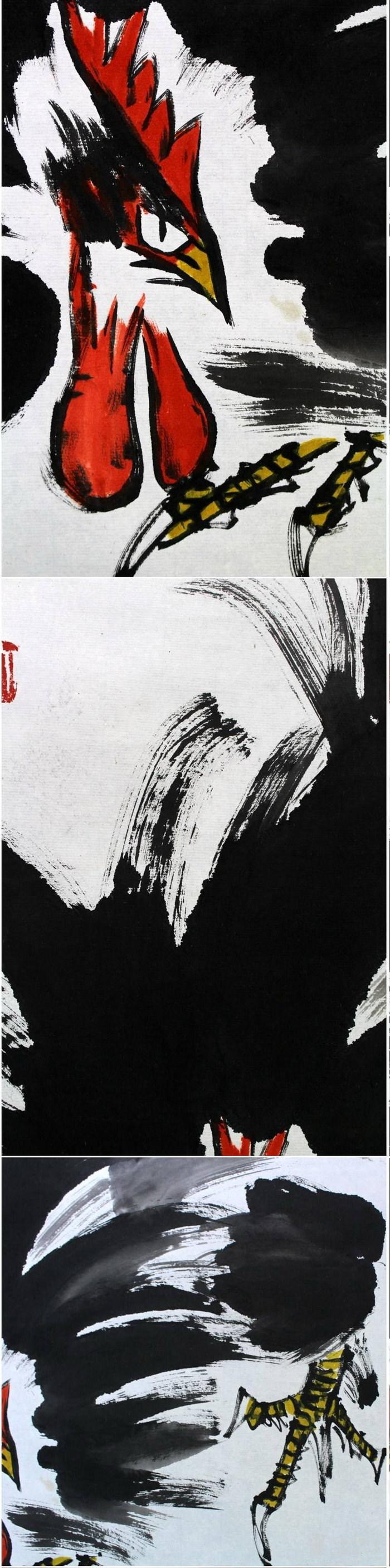 著名大写意花鸟画大师  陈大羽 《雄鸡》图3