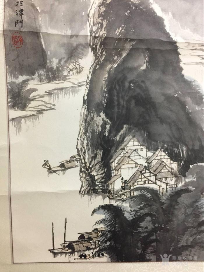 当代 赵树松 《漓江旧游》图5