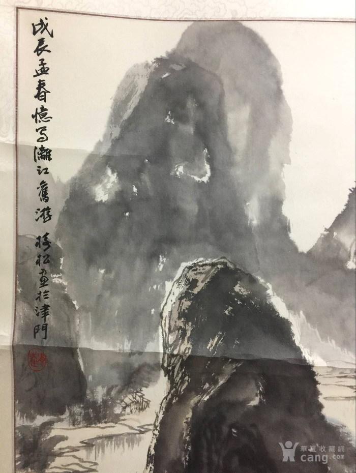 当代 赵树松 《漓江旧游》图6