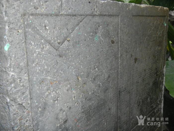青石人物画双面雕石屏图5