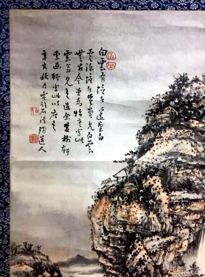 清代  石溪 山水图5
