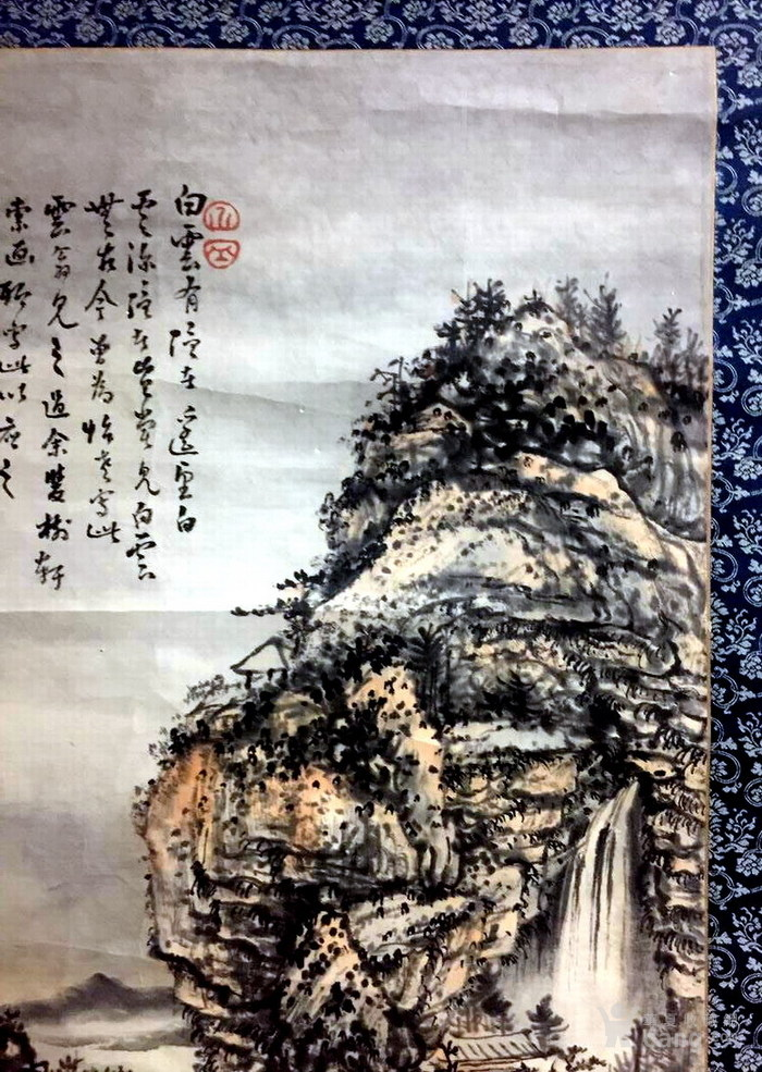 清代  石溪 山水图4
