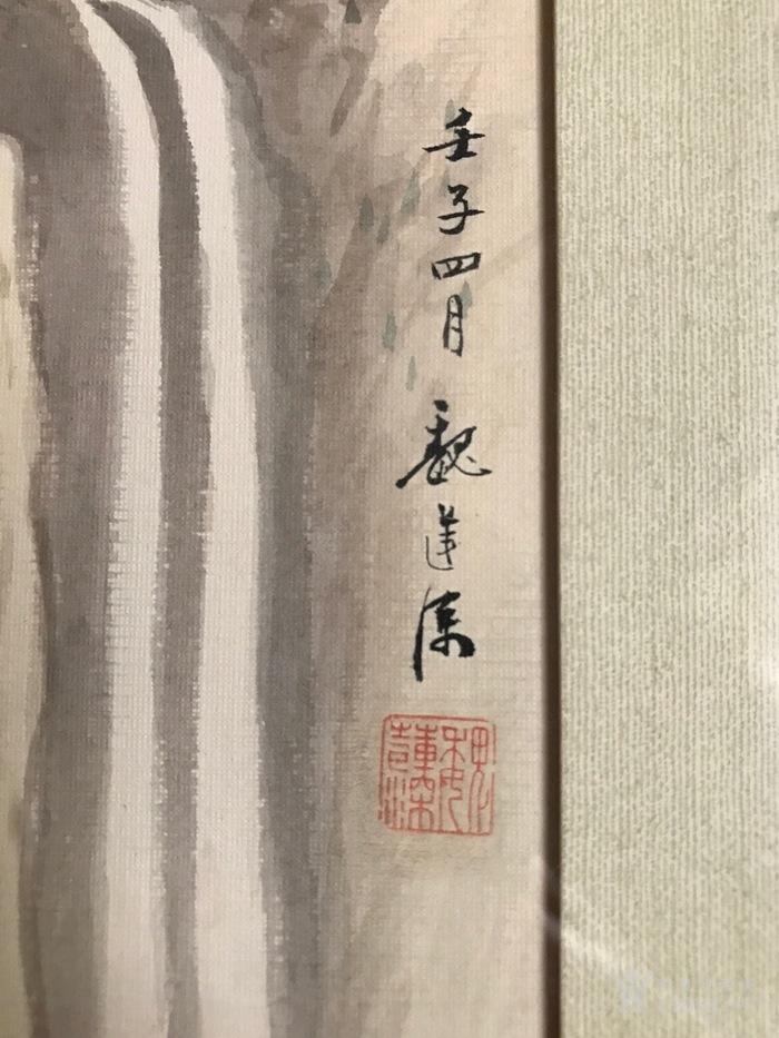 旅美名家魏wei莲深的绢本精品图8