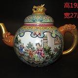 粉彩人物茶壶
