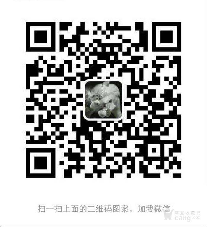 清光绪官窑霁蓝釉蒜头赏瓶图12
