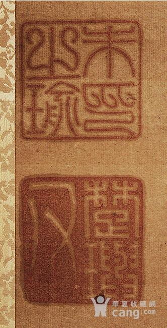 明末清初中国五大学者之 朱之瑜 书法图7