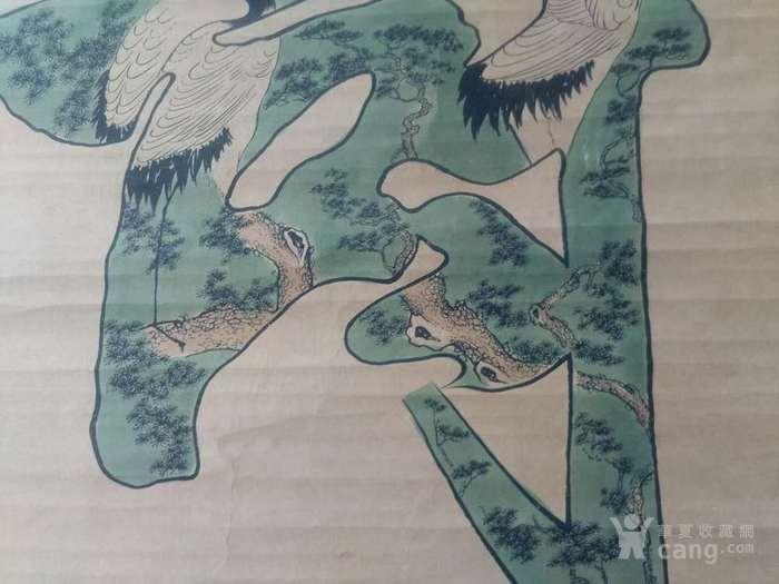 华夏古玩城 字画 其它 > 松龄鹤寿  年代:其它 品相:全品