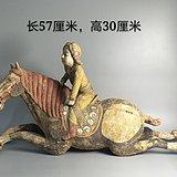 红陶画彩马球俑
