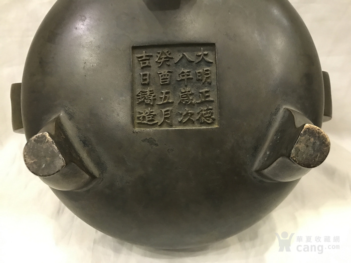明代铜炉图9