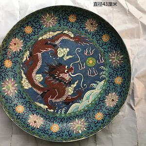 jingtailan龙纹大盘子