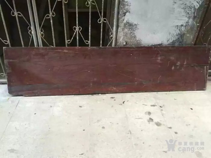 清代木雕人物五老观图图9