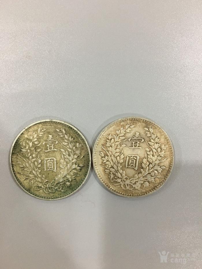 银元 大头 九年图2