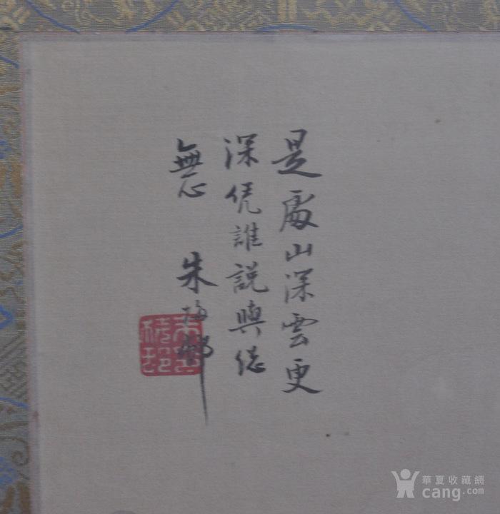 朱梅村《精品山水》图2