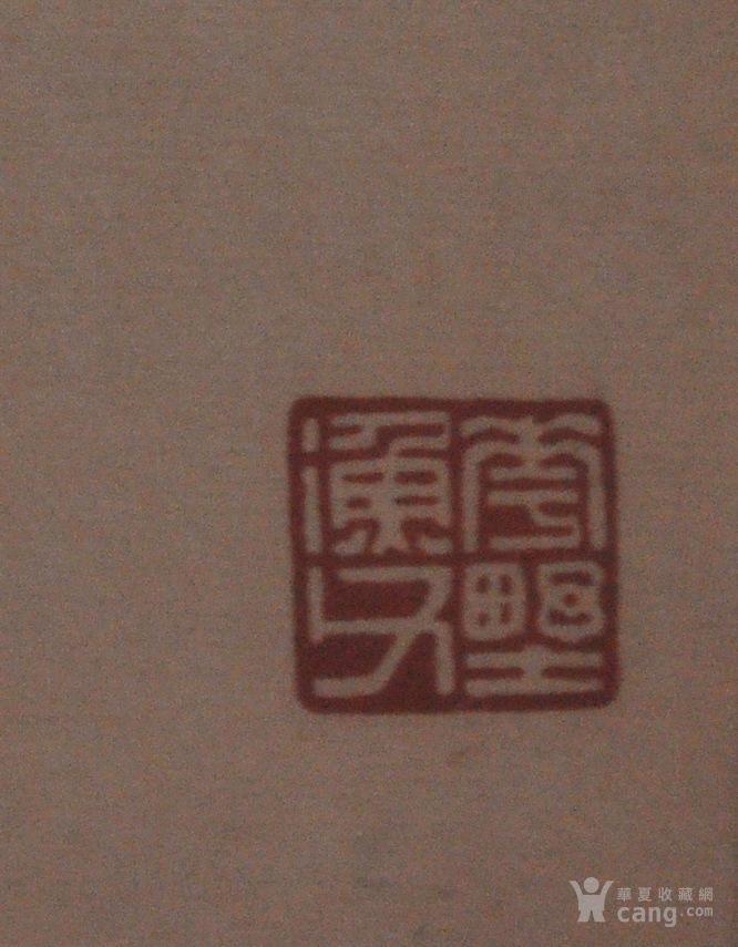 朱梅村《精品山水》图3
