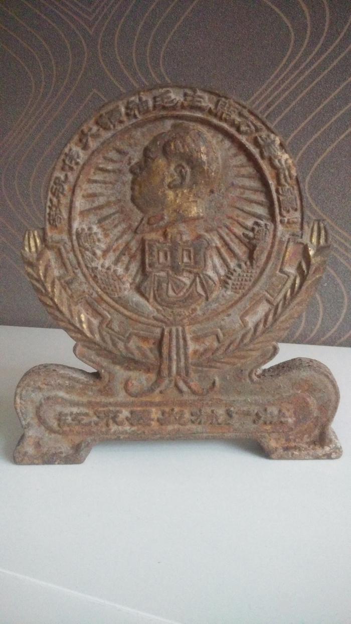 铸铁鎏金毛主席像章图1