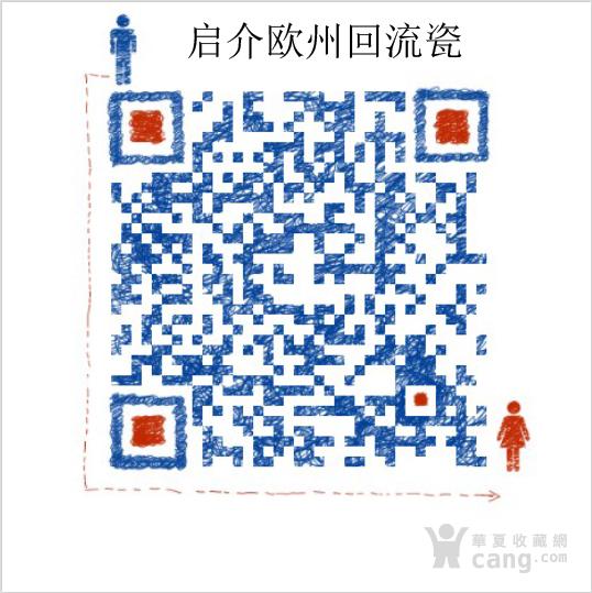 清雍正粉彩花夲笔筒图8