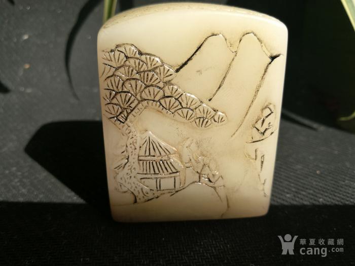 民国,沈尹墨作 寿山白芙蓉石 浮雕双面功素钮 闲章:225克图1