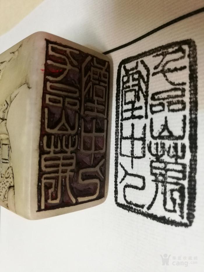 民国,沈尹墨作 寿山白芙蓉石 浮雕双面功素钮 闲章:225克图12