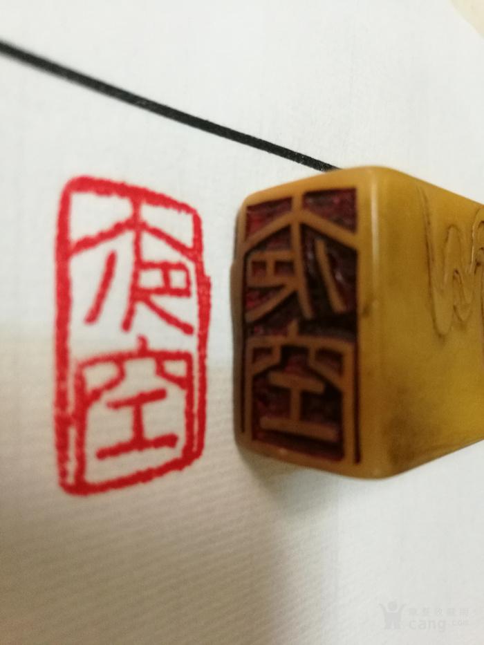 吴昌硕为佛家大德高僧作的禅号章 田黄石浮雕钮图3