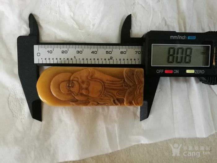 吴昌硕为佛家大德高僧作的禅号章 田黄石浮雕钮图8