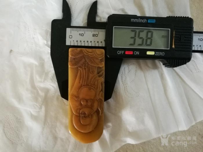吴昌硕为佛家大德高僧作的禅号章 田黄石浮雕钮图9