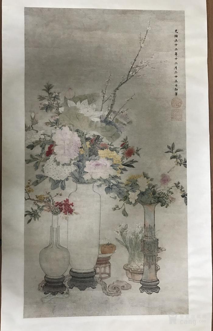清末时期花卉静物工笔画图1