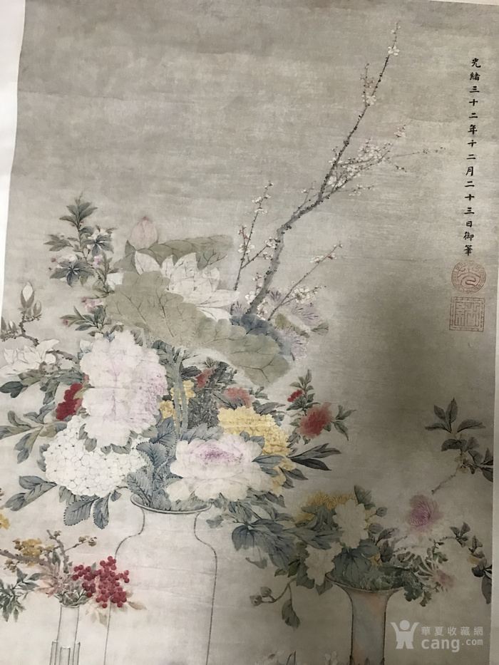 清末时期花卉静物工笔画图7