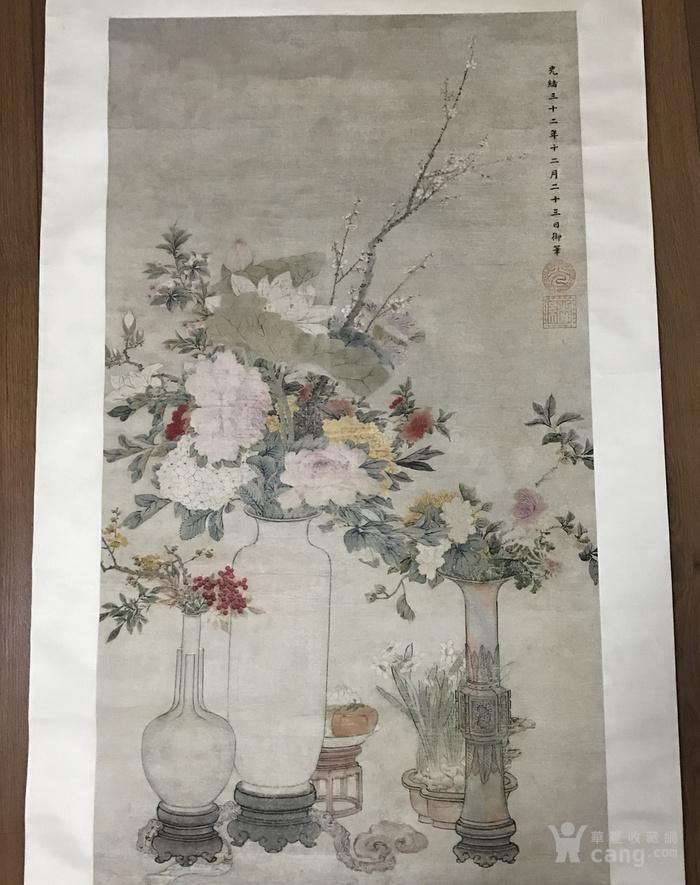 清末时期花卉静物工笔画图8