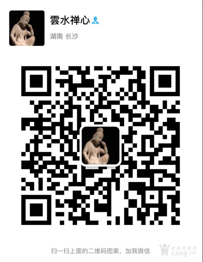 清代 竹雕人物故事文房笔筒 精品图11
