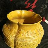 文房珍品 ,清,乾隆款瑞兽云龙浮雕纹 散黄釉薄胎水盂
