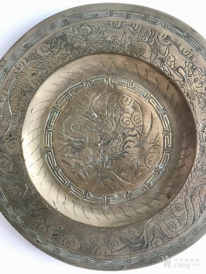 晚清 民国 二龙戏珠刻花铜盘 26.5CM图2