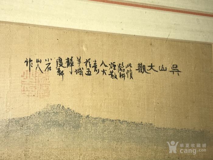 疑似清代画家邓涛绢本 吴山大观图9