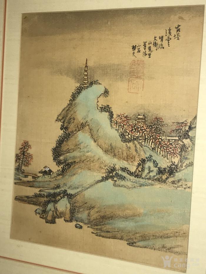 疑似清代画家邓涛绢本  古塔凌云图2